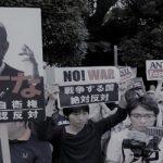بازتسلیح امپریالیسم ژاپن
