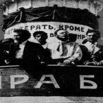 انقلاب روسیه و رهایی ملی