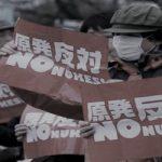 شش سال پس از فاجعۀ فوکوشیما: دومین فاجعۀ هستهای خطرناک جهان