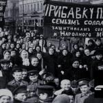 برگی از تاریخ: فراخوان مژرایونتسی به اعتصاب عمومی در فوریۀ ۱۹۱۷