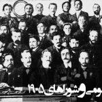 اعتصاب عمومی (بخش دوم و پایانی)