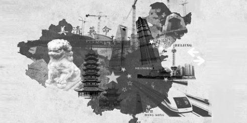 آهستگی اقتصاد چین