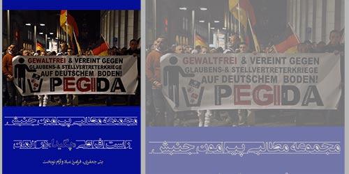 جنبش راست افراطی پگیدا در آلمان
